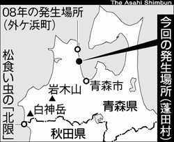 松食い虫県境「突破」.jpg